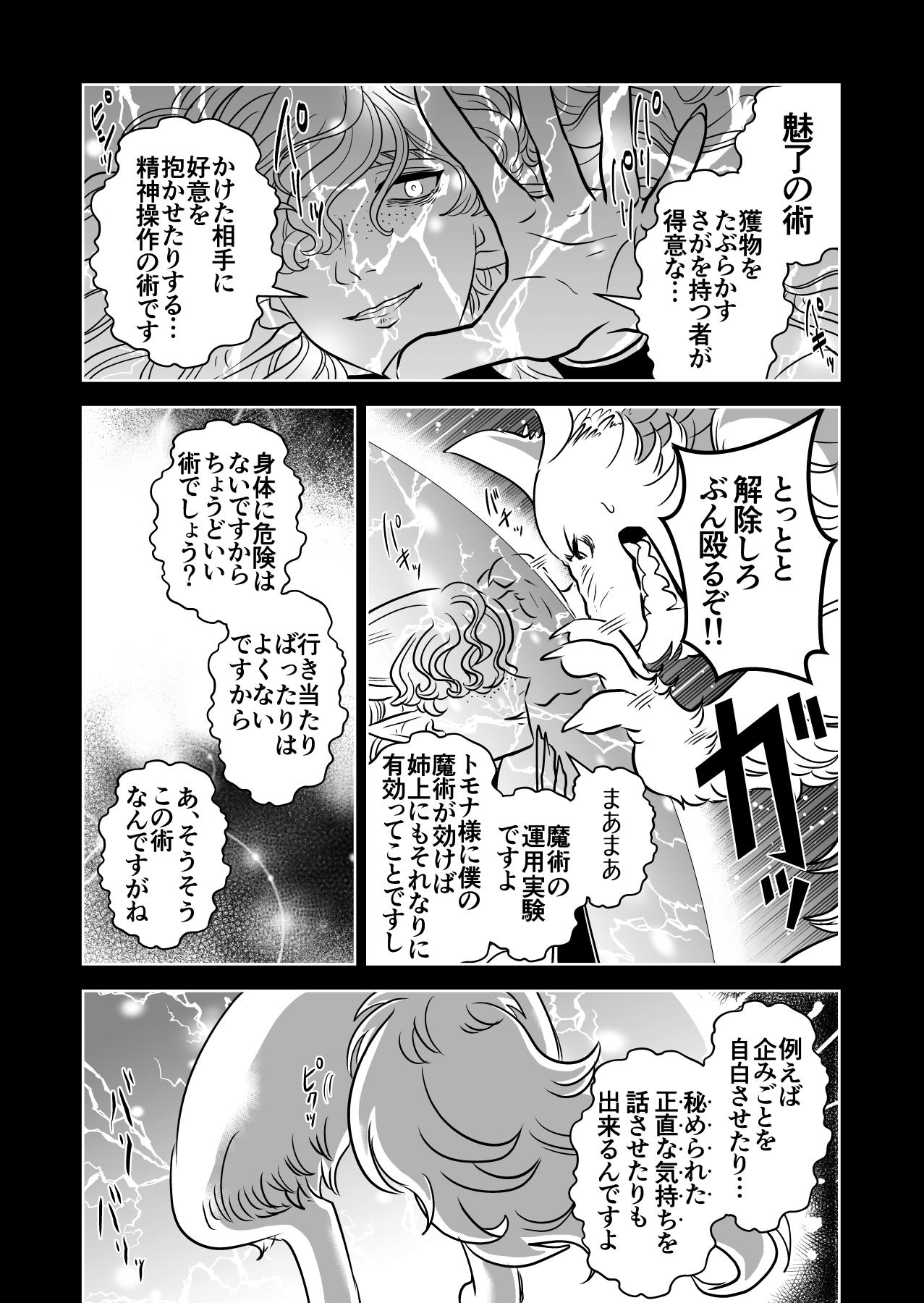 テンプレート_014