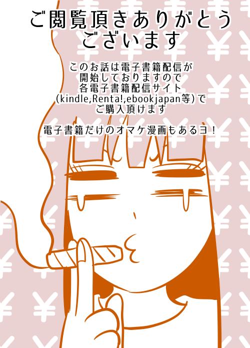 ヤサ魔女kokuti