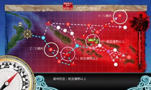 艦これ 2020初夏 E-6 I→II 海図 O (2020年8月2日)