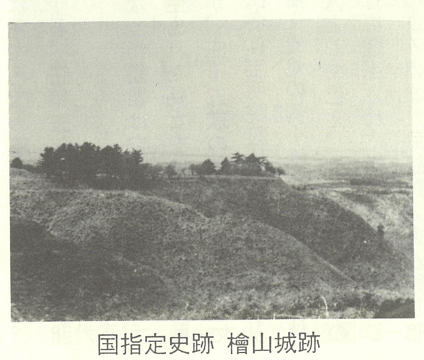 国指定史跡 檜山城跡  (20200716)