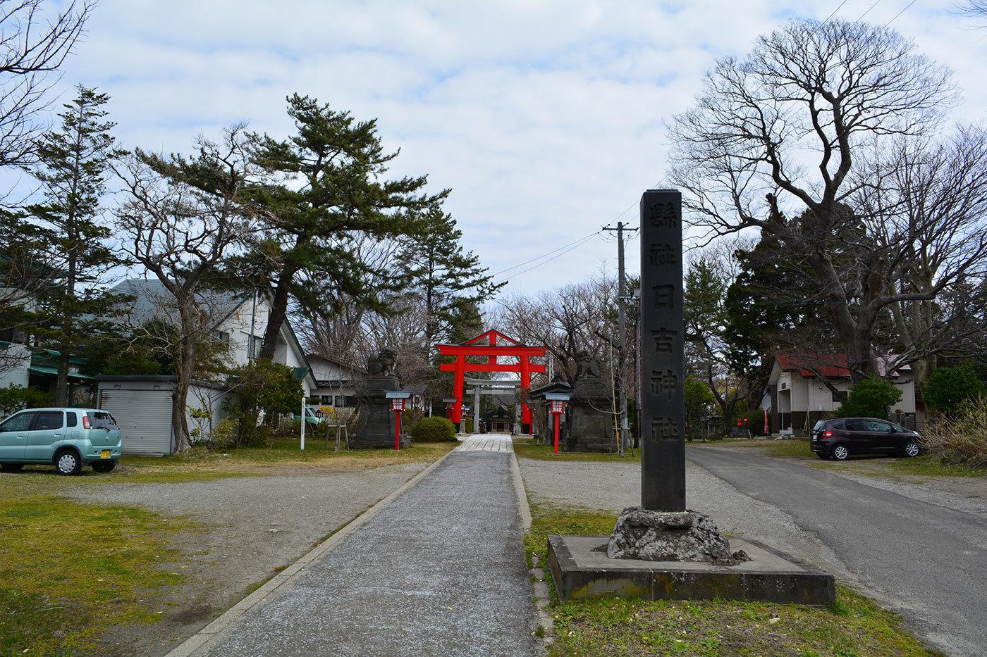 能代市御指南町 日吉神社120200411