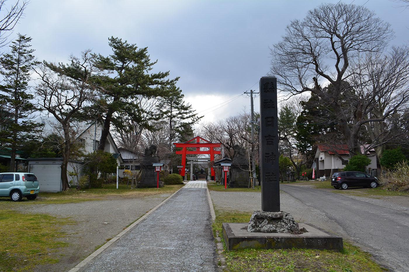 能代市御指南町 日吉神社120200412