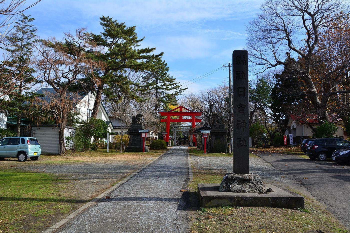 能代市御指南町 日吉神社120201119