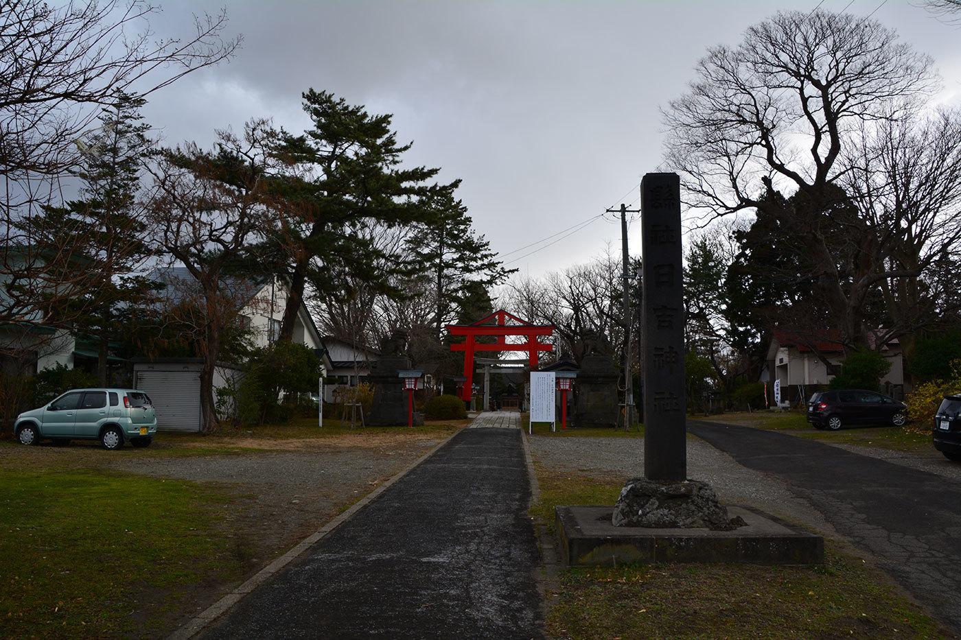 能代市御指南町 日吉神社120201201