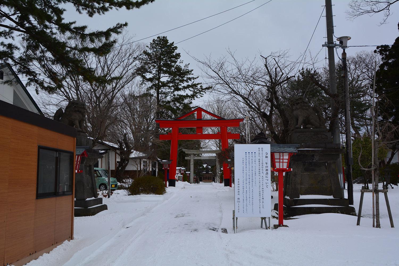 能代市御指南町 日吉神社220201221