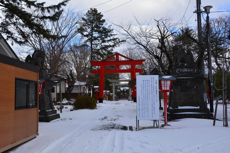 能代市御指南町 日吉神社220201216