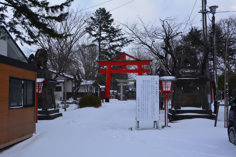 能代市御指南町 日吉神社220201220
