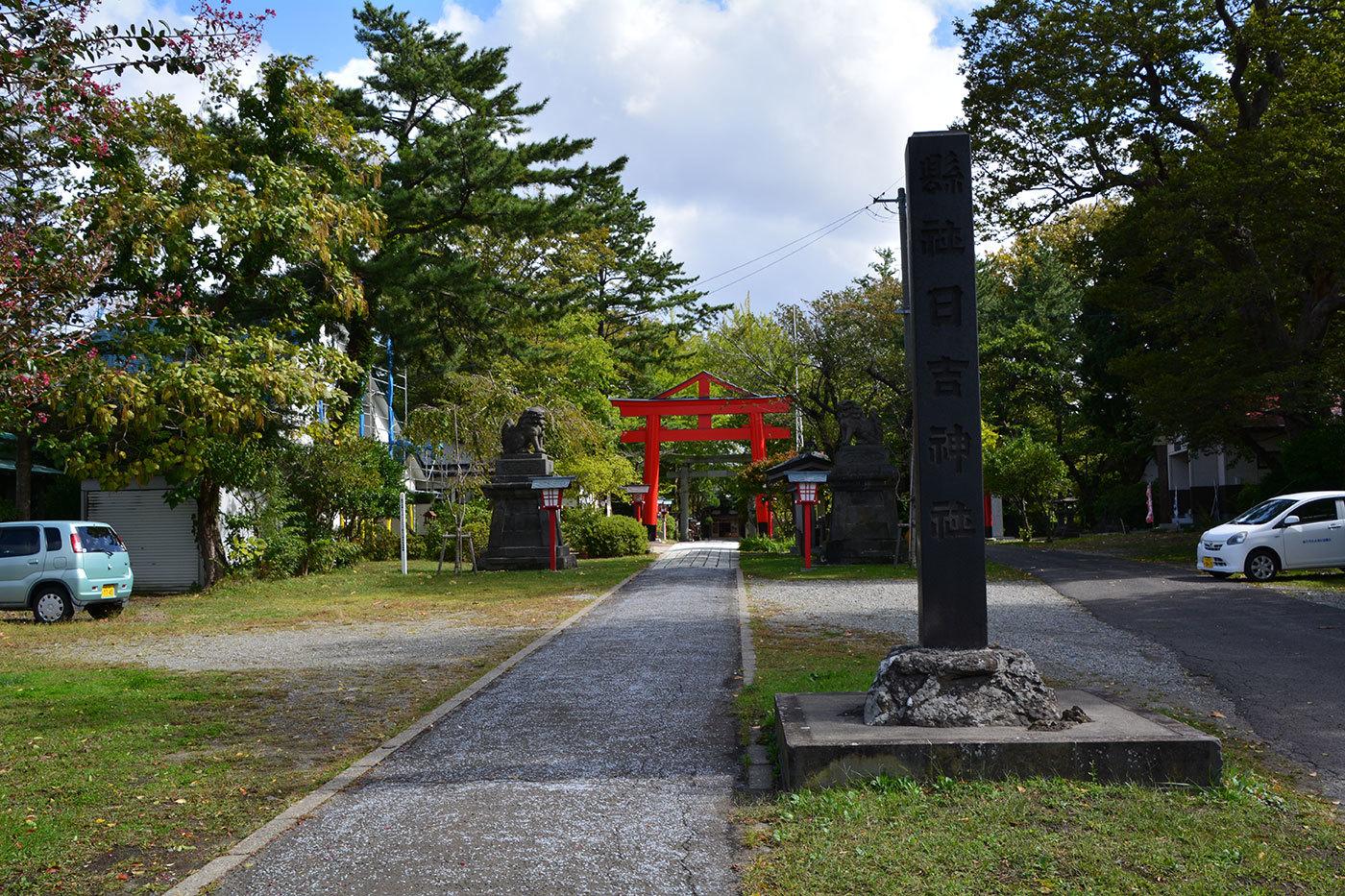 能代市御指南町 日吉神社120201005