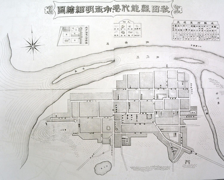 秋田縣能代湊市街明細繪図 明治廿八年9月印刷その2