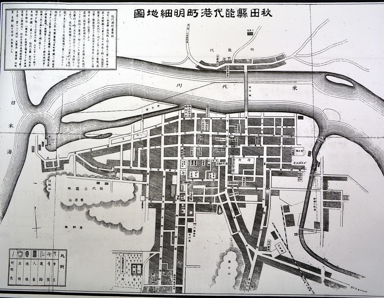 秋田縣能代港町明細地図 大正6年4月印刷