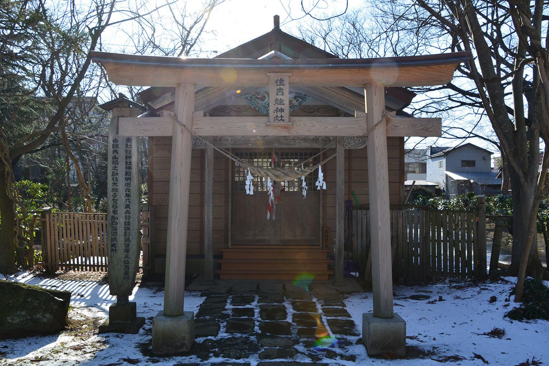 能代市柳町 八幡神社320201227