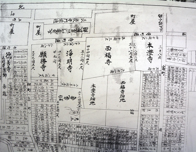 富町家屋調略図(1819年)・畠町絵図面地價帳地引区分(1884年)等の畧図再現2