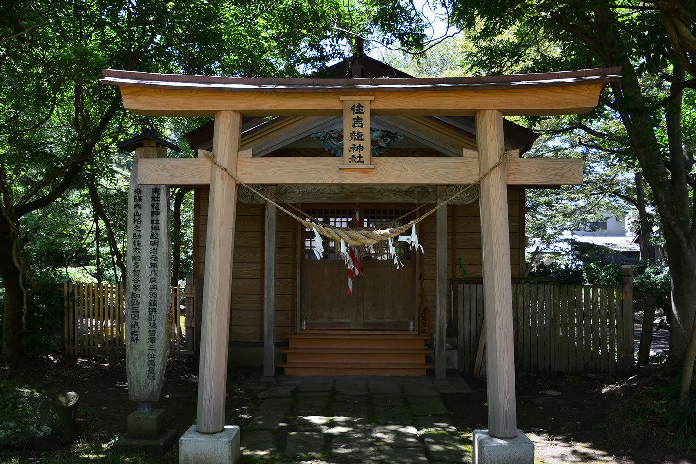 能代市柳町 八幡神社820200801