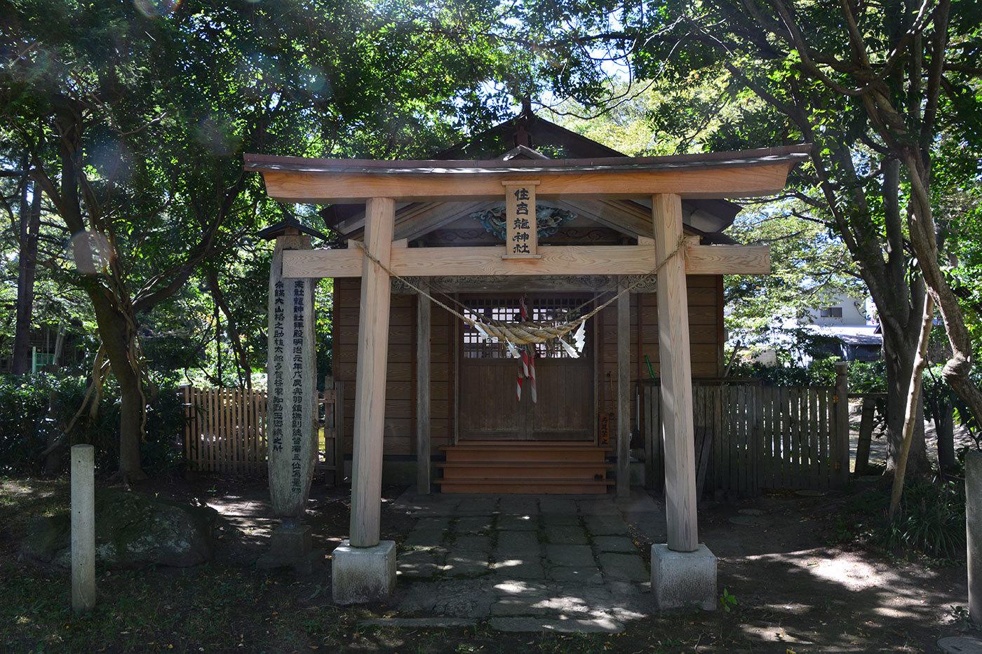 能代市柳町 八幡神社420200901
