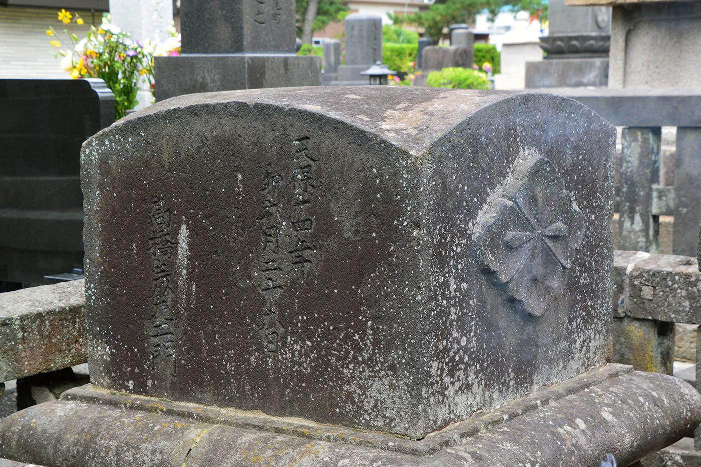 能代市萩の台 願正寺墓地220200813