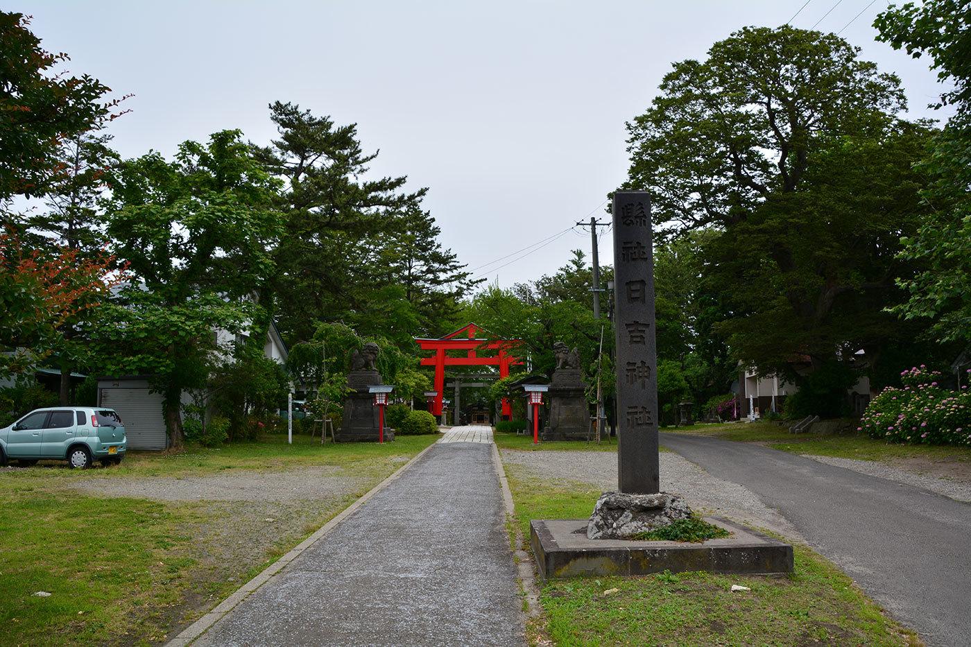 能代市御指南町 日吉神社120200630