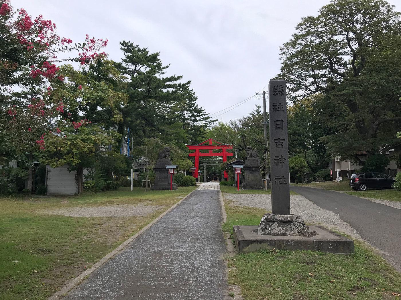 能代市御指南町 日吉神社120200925
