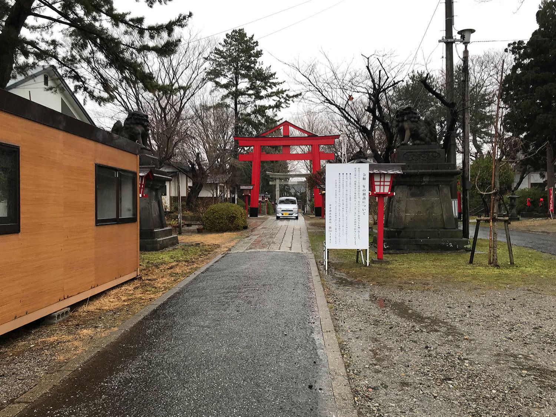 能代市御指南町 日吉神社220201210