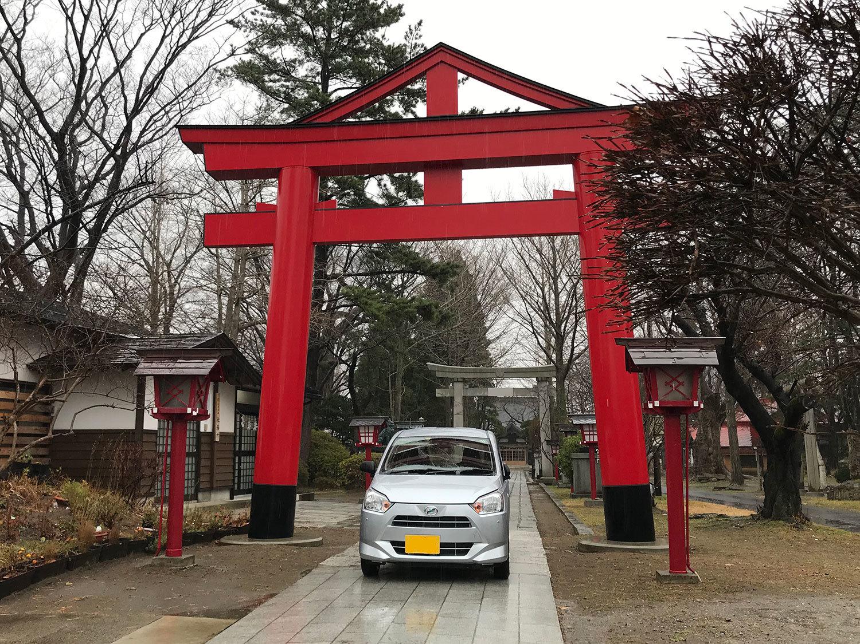 能代市御指南町 日吉神社320201210
