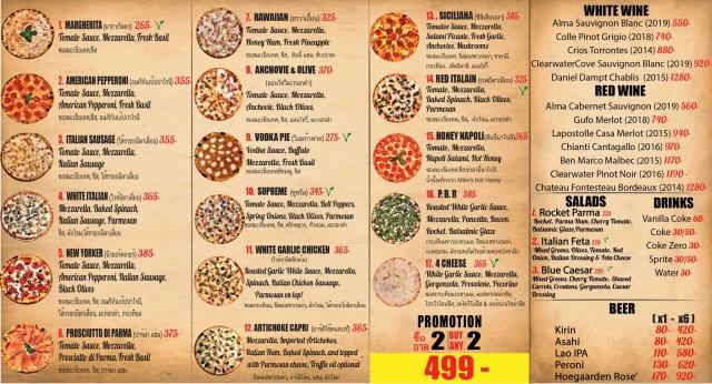 ギャラリーピザのメニュー