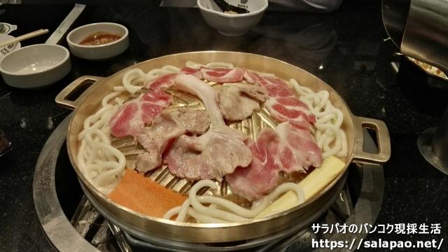 バーベキュー・プラザ(BAR・B・Q PLAZA)