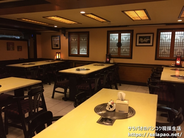Han kook kwan Korea BBQ(韓国館)
