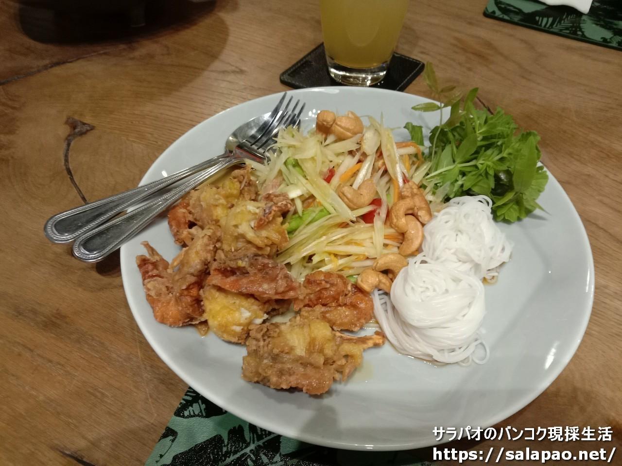 【閉店】キアオ・カイガーは優しい味付けの高級タイ料理店 in ペチャブリ