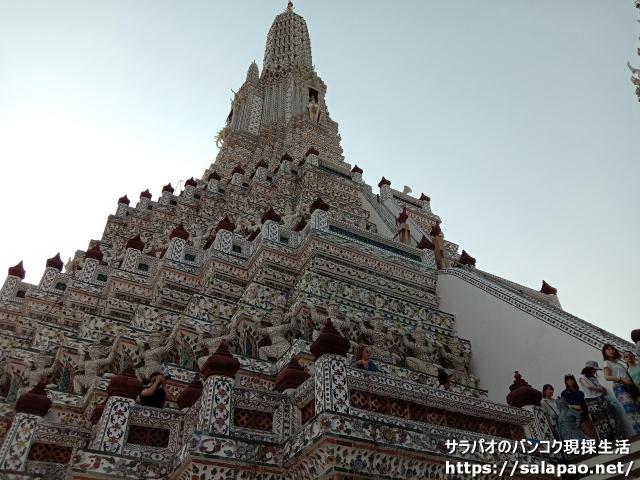 ワット・アルン・ラーチャワラーラーム(Wat Arun Ratchavararam / วัดอรุณราชวราราม)