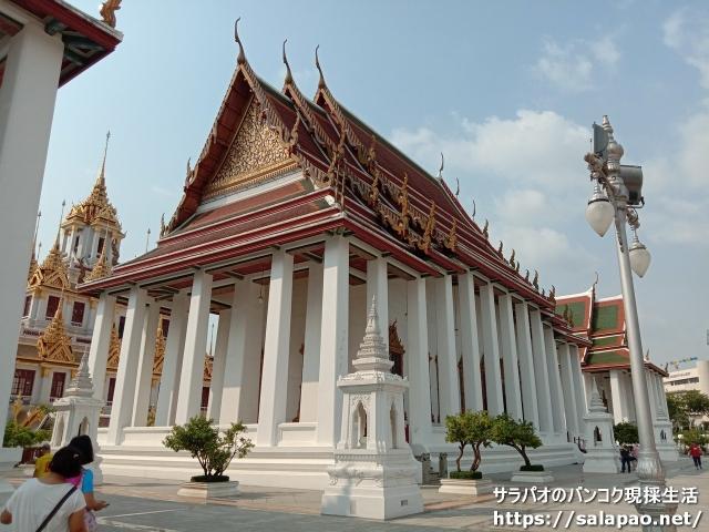 バンコクにある寺