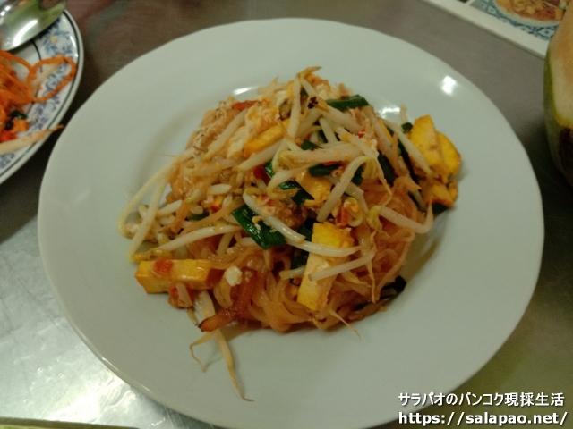 Lueng Pha Pad Thai / ผัดไทย ลุงภาเจ้าเก่า