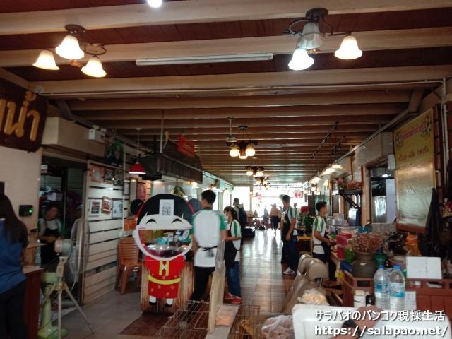 バーンマイ・リムナーム / Ban Mai Rim Nam / ร้านอาหาร บ้านไม้ ริมน้ำ อยุธยา