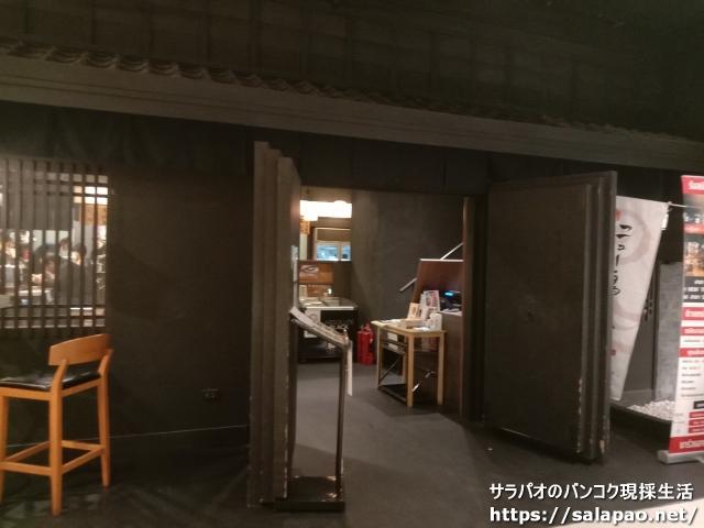 鳥波多゛(にゅーとりただ / New TORIHADA)