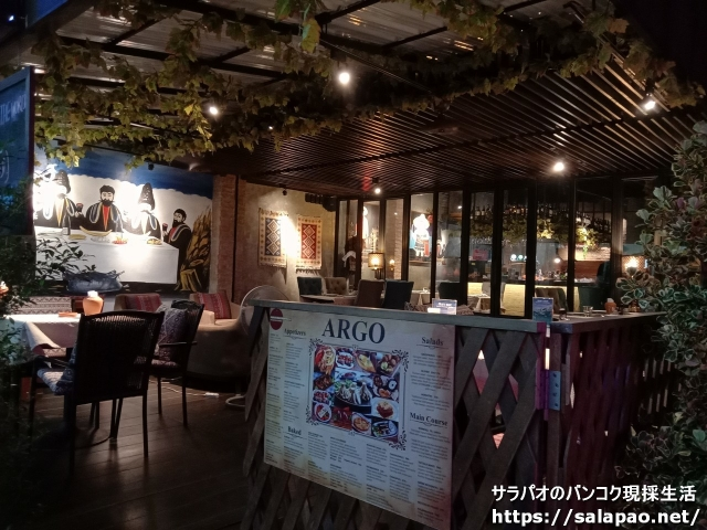 ARGO Georgian and Greek Restaurant