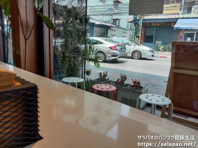 AantArm Cafe / เอ แอ๊นท์ อาร์ม คาเฟ่
