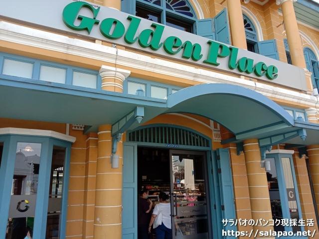 Golden Place
