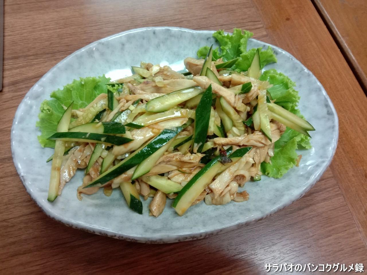 らあめん亭は日本人好みの激ウマ中華料理店 in タニヤ