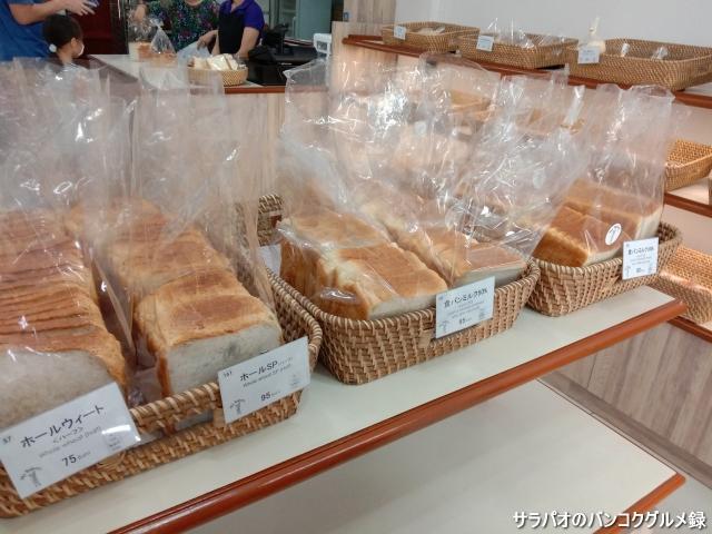 マイ・ベーカリー(My Bakery)