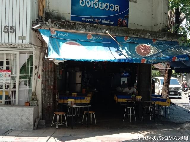 Ung Jia Huad(黃正發)