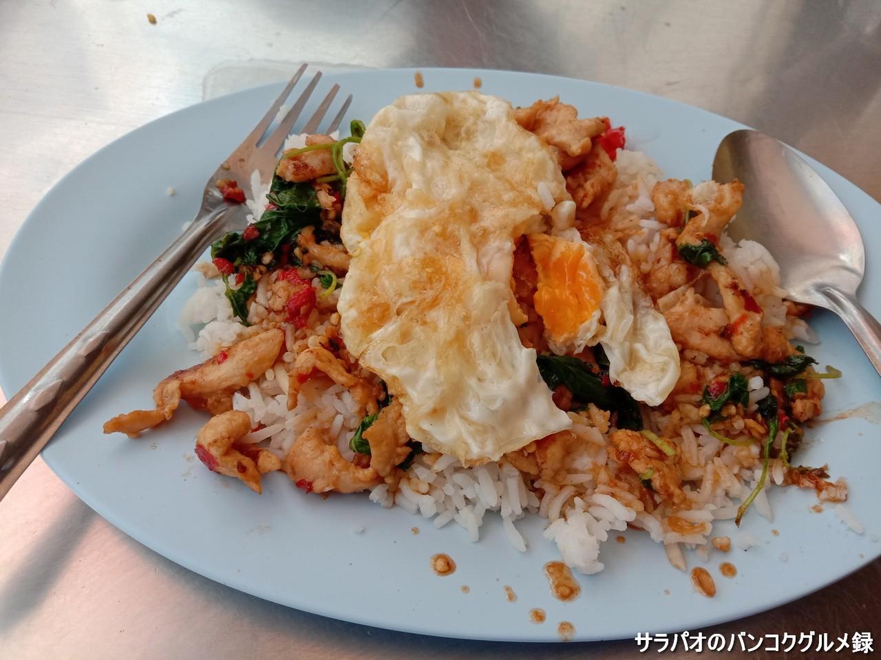 ウン・ジア・フアトはタイ一美味しいガパオライスと評判のタイ料理店 in アソーク