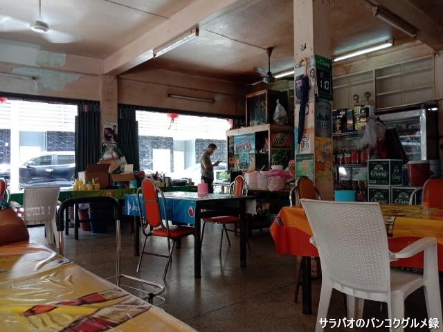 スダーレストラン(Suda)