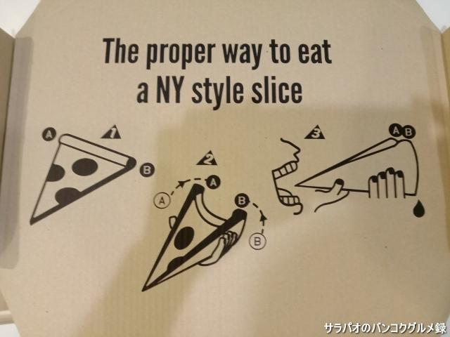 Pizza Mania