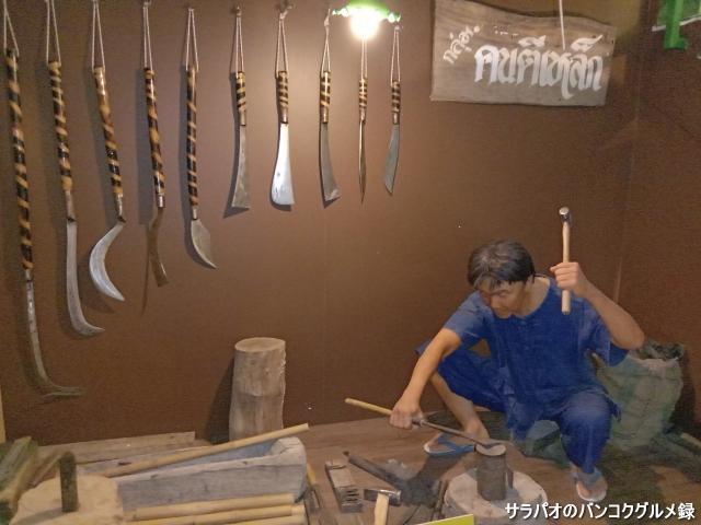 ロムサック博物館 พิพิธภัณฑ์หล่มศักดิ์  Lomsak Museum
