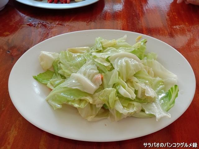 ไร่ สุ วิทย์ ภู ทับ(Suwit farm)