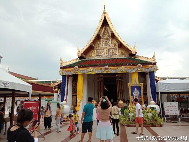 วัดพระศรีรัตนมหาธาตุวรมหาวิหาร(Wat Phra Si Rattana Mahathat)