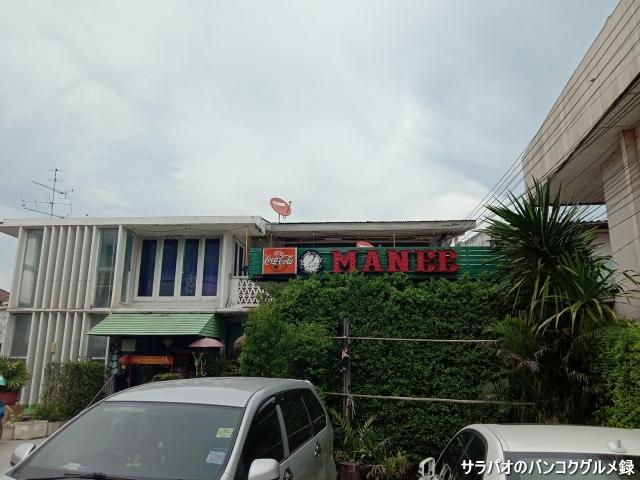 マーニーカフェ(MANEE)