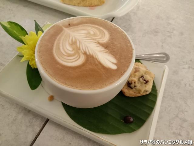 Chaan De Cafe