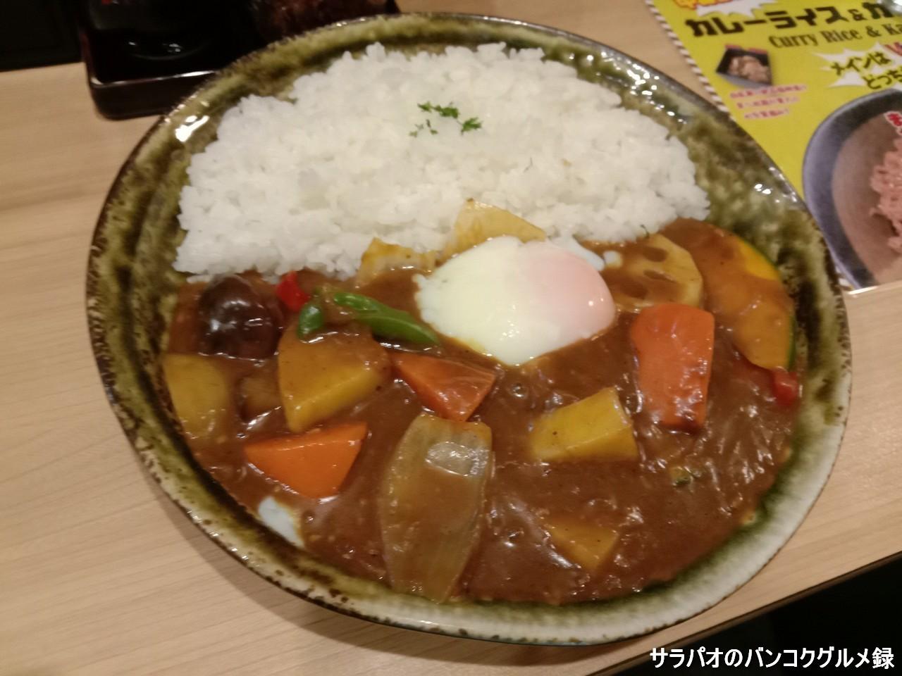カレー屋 庵寿で野菜カレーを食す in プロンポン
