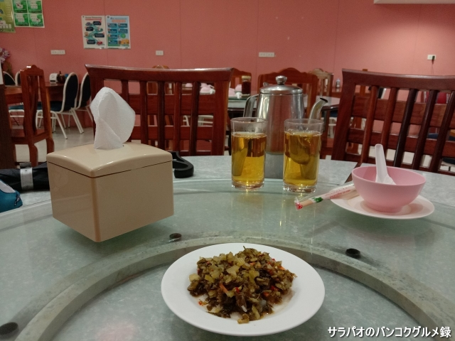 雙象園(Chang Khu Restaurant)