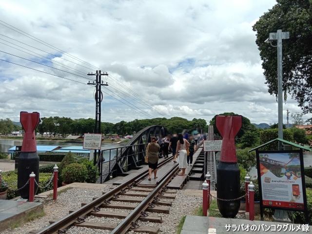 戦場にかける橋(สะพานข้ามแม่น้ำแคว)