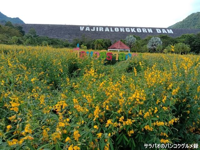 Vajiralongkorn Dam